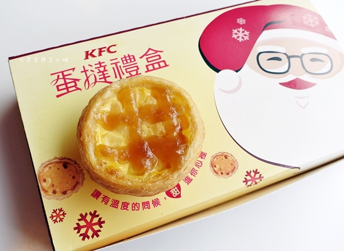 1 肯德基 KFC 法式蜜糖烤蘋果蛋撻