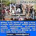 எமது இழப்புகளை அடையாளப்படுத்தி ஆவணமாக்க சுதந்திர கிழக்கு அழைக்கிறது ...