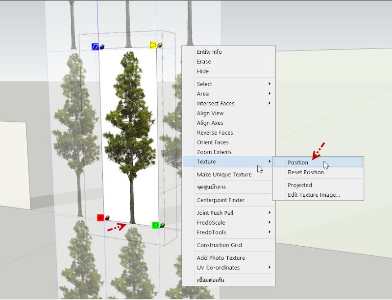 การกำหนดค่า Material ของต้นไม้แบบ 2D ให้มีความโปร่งใส Vraytree13