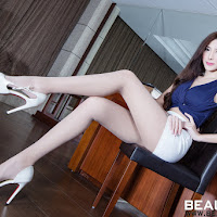 [Beautyleg]2016-02-05 No.1250 Xin 0007.jpg