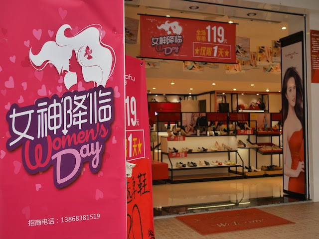 Women's Day sale at Kekafu in Jieyang