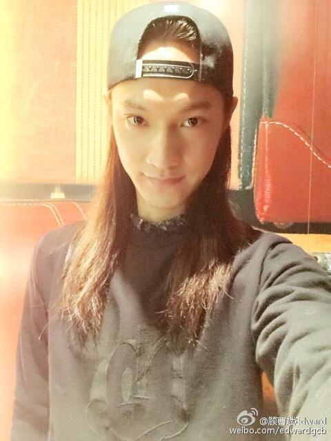 Gu Caobin  Actor