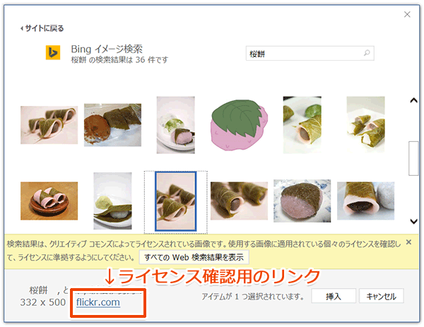 OfficeQA_08