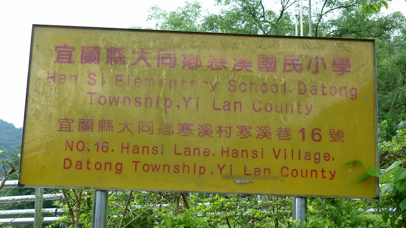 TAIWAN A cote de Luoding, Yilan county - P1130412.JPG
