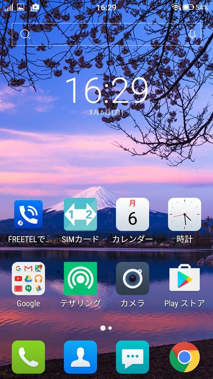 [Screenshot_20170306-162945%5B2%5D]