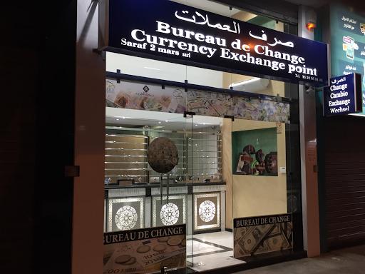Bureaux De Change Casablanca : Change mars exchange j bureau de change à casablanca