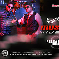 S/o Satyamurthy Music Video Releasing Today Wallpapers
