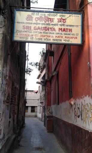 Sri Gaudiya Math, 29A/1, Chetla Central Road, Chetla
