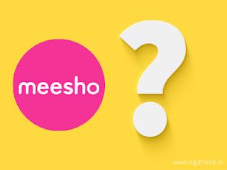 what-is-meesho-app