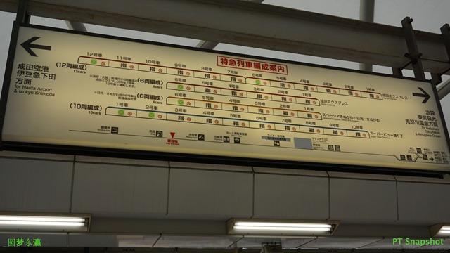 四种类型的火车