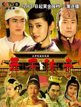 Legend of Wu Le / Wu Le Chuan Qi China Drama