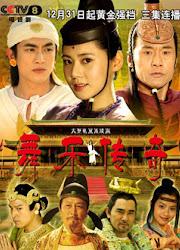 Legend of Wu Le / Wu Le Chuan Qi China Drama