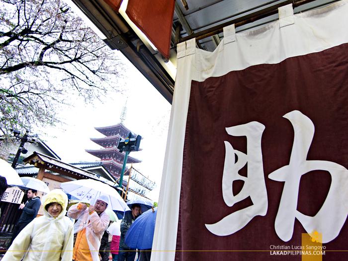 A Pagoda at Asakusa's Nakamise Shopping Street