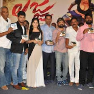 Lajja Movie Audio Launch Photos