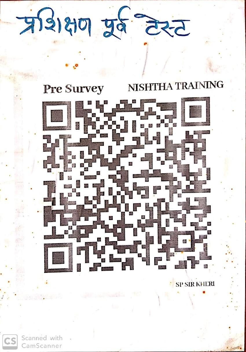 Nistha ( निष्ठा) training