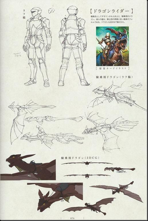 Shingeki no Bahamut Genesis Artworks_814079-0078