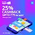 Niki App - Flat 25% Cashback Upto Rs.75 On Recharge via Amazon Pay