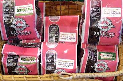 おすすめコーヒー:カフェインレスコーヒー(デカフェコーヒー)