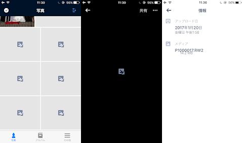 非対応のRAWはiPhoneアプリでは壊れたデータとして表示される