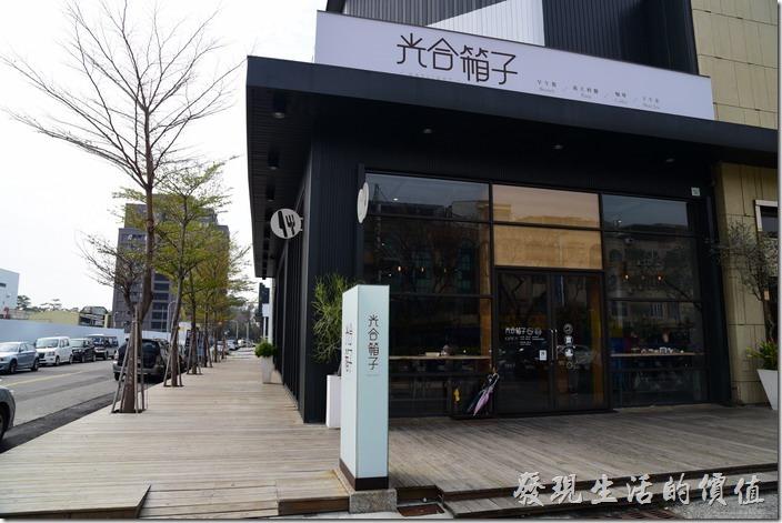 台南光合箱子早午餐咖啡廳的外觀。