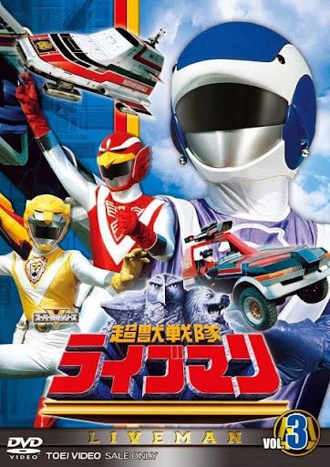 Choujuu Sentai - 5 anh em siêu nhân