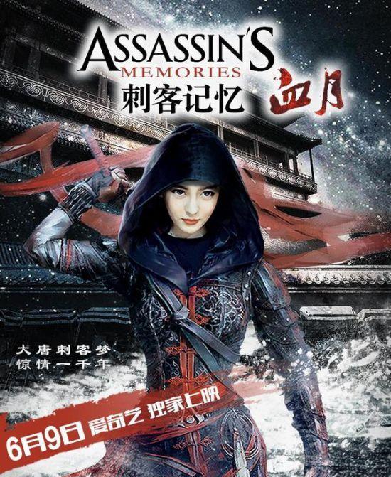 Ký Ức Sát Thủ - Assassin's Memories (2016)