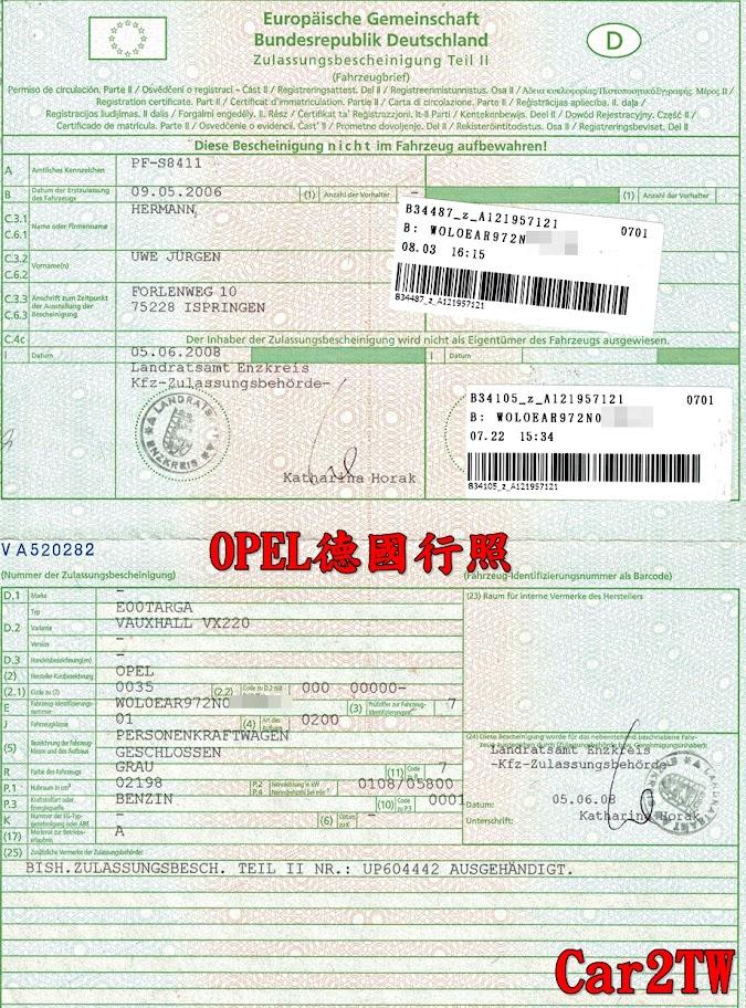 帶車回台灣注意事項六:為什麼驗車中心說我的德國行照(如上圖)不符合法規?