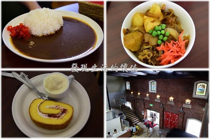 來日本海軍聖地[舞鶴]紅磚博物館怎能不試試爵士咖啡館的「海軍咖哩」餐點