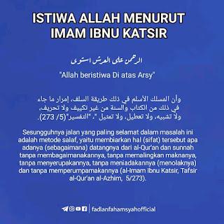 ISTIWA' ALLAH MENURUT IMAM IBNU KATSIR
