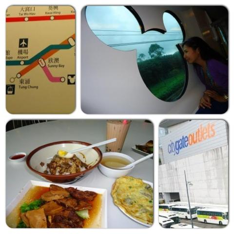Travel in Hongkong | Do-it-yourself Tour