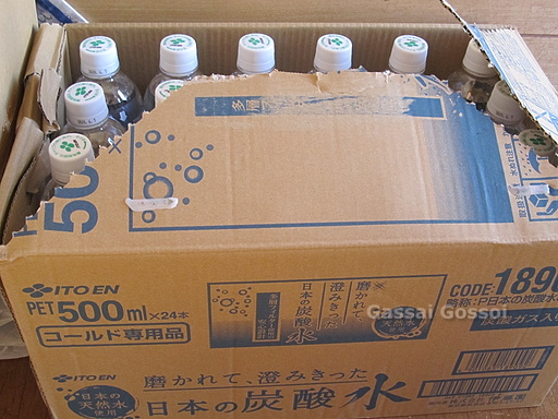 伊藤園 磨かれて、澄みきった日本の炭酸水が箱に入っている写真