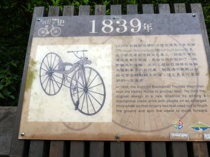 TAIWAN Taoyan county, Jiashi, Daxi, puis retour Taipei - P1260413.JPG