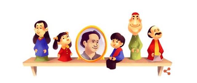 google doodle hari lahir pak raden