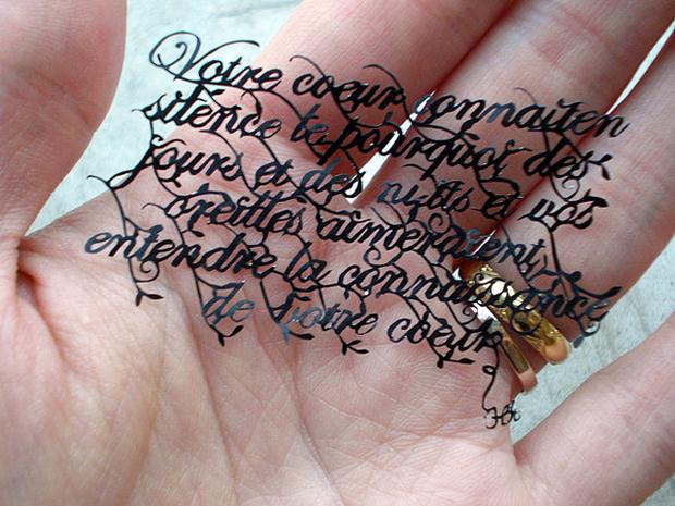 Paper Lace Cutting Art by Hina Aoyama