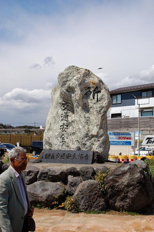 2014 Japan - Dag 7 - jordi-DSC_0148.JPG