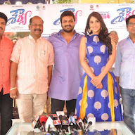 Shourya Movie Press Meet Photos