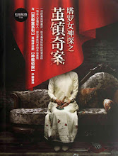 Small Town Adventures  China Drama