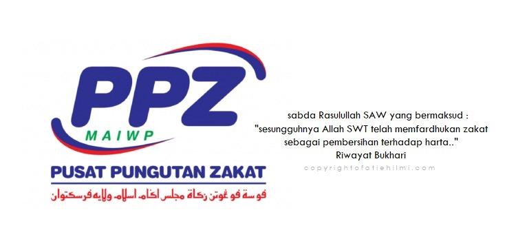 pusat_pungutan_zakat