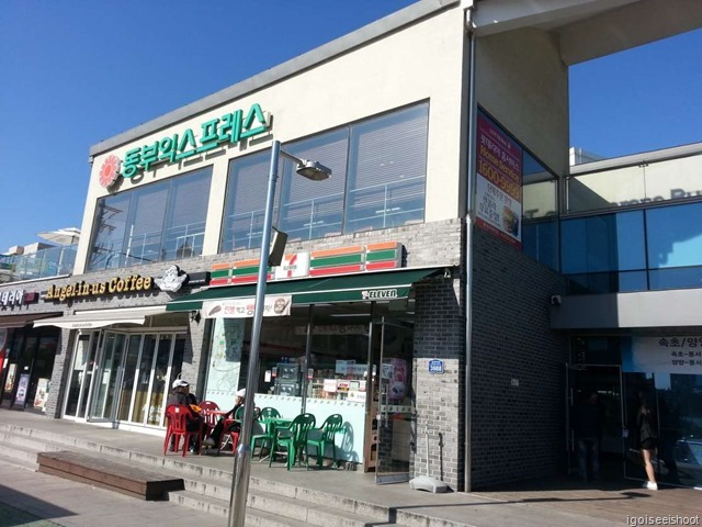 igoiseeishoot: Travel from Seoul to Sokcho and Seoraksan