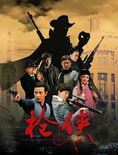 Qian Xia / Gun Hero China Drama