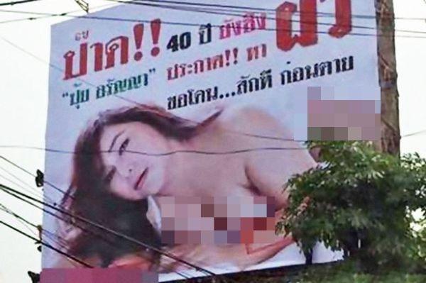 Artis Seksi Ini Mencari Suami dengan Memasang Baliho