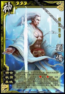 God Liu Bei 2