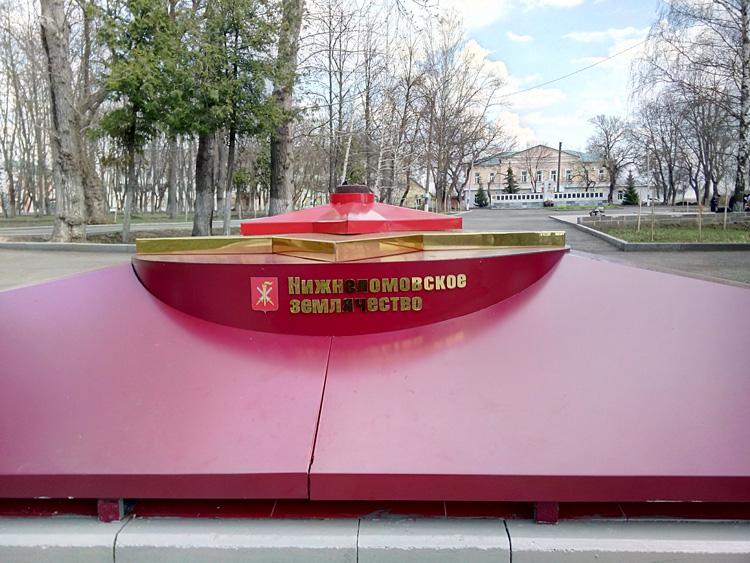 outdoor_vechny-ogon (3).jpg