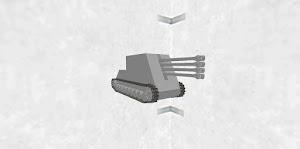 ブレーキの感じをよくした戦車