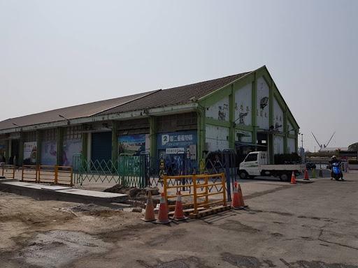 Art building at Pier-2 Art Center in Kaohsiung Taiwan