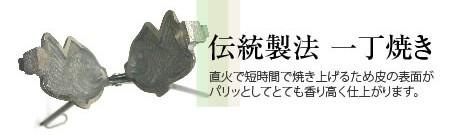 2014-03-19_221040