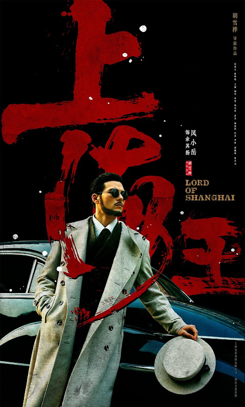 Lord of Shanghai China Movie