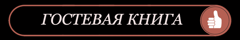 http://a.mod-site.net/gb/u/vladimirburalkin-1.html