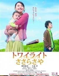 Twilight Sasara Saya (2014)