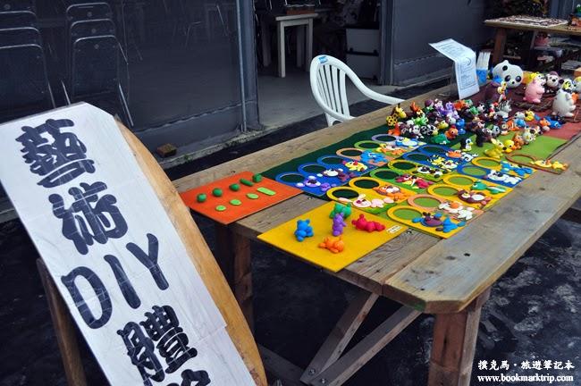 沐卉親子農場DIY體驗
